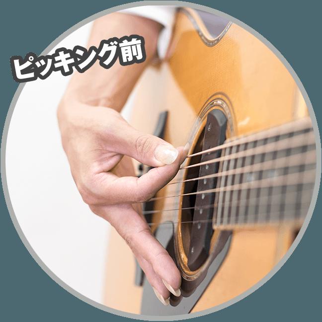 大石昌良のおしゃべりアコギ(7)