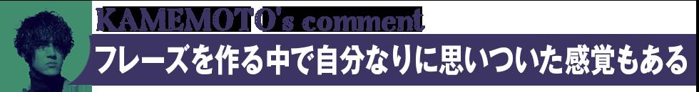 チョーキング入門書(29)
