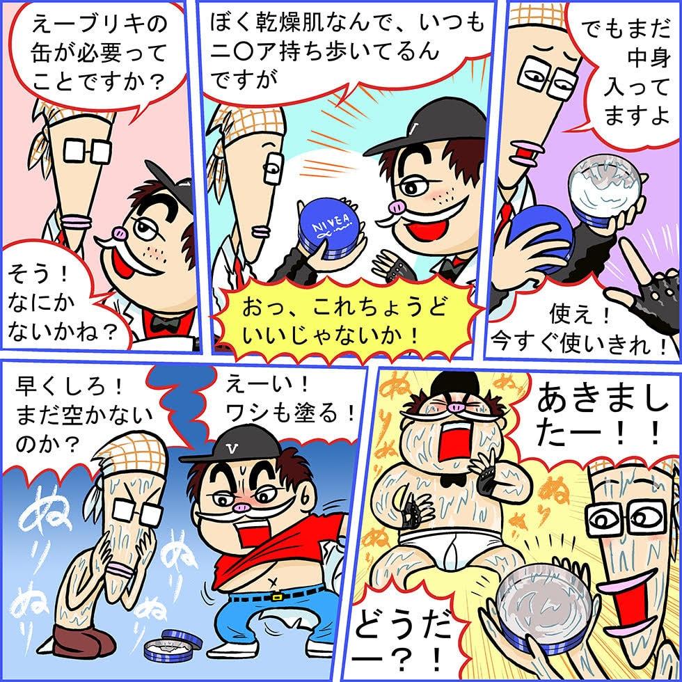 改ギ研究5(2)