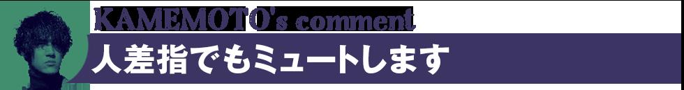 チョーキング入門書(12)