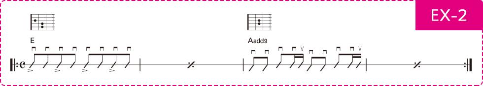 ベーシックテクニック(8)