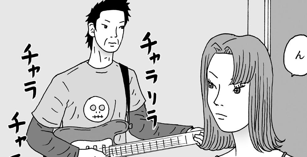 バンドしようぜ<第10話>「生演奏のフレンズ」