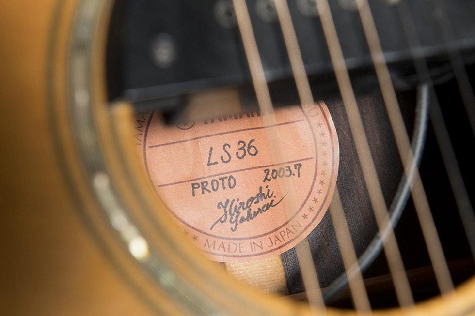 ギターLABO VOL.1 大石昌良(2)