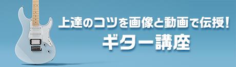 講座_460.jpg