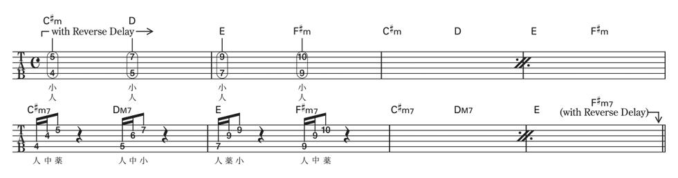 譜面4.png