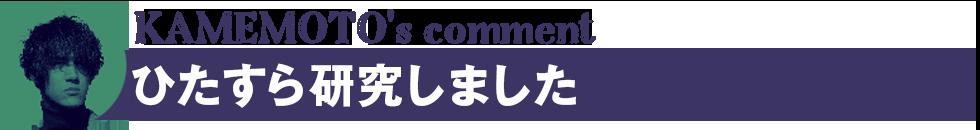 チョーキング入門書(39)