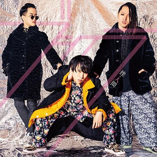 CD_ZN_tsujo.jpg