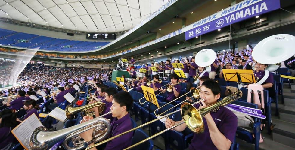 【音楽×野球】ヤマハ吹奏楽団〜楽器を知り尽くした『匠のバンド』〜【第一弾】