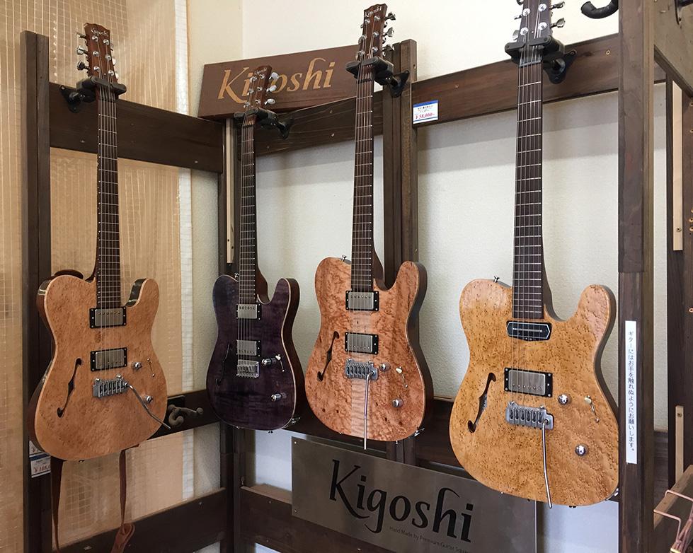 Premium Guitar Square