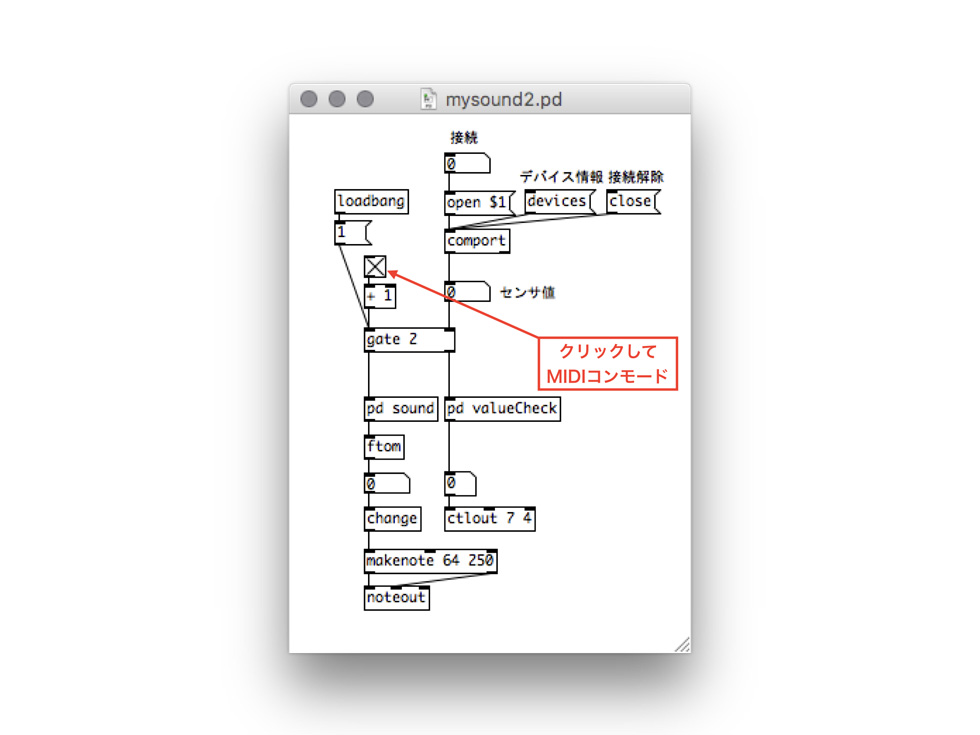 各種パラメータを変更できるモードにする(1)