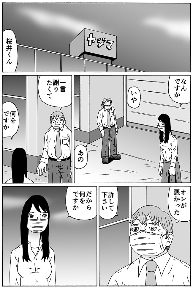 繝上y繝ウ繝医y39-2g_650.jpg