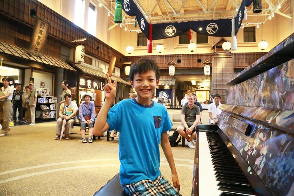 LOVE PIANO(4)