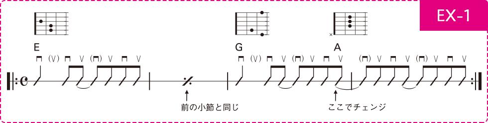 ベーシックテクニック(4)