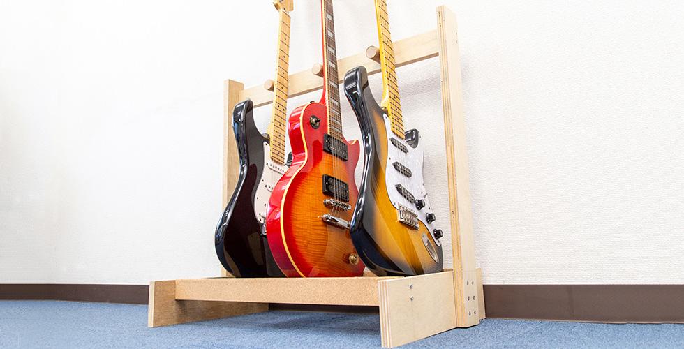 木製ギタースタンドを作ってみた【Let's Do It Yourself!】