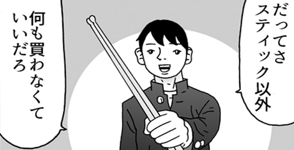 バンドしようぜ<第25話>「12月」