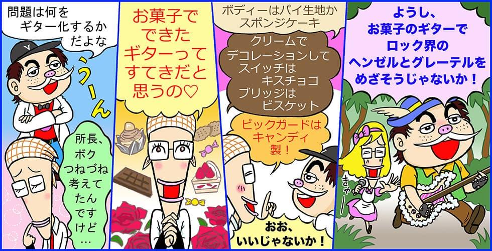 改ギ研究2(2)