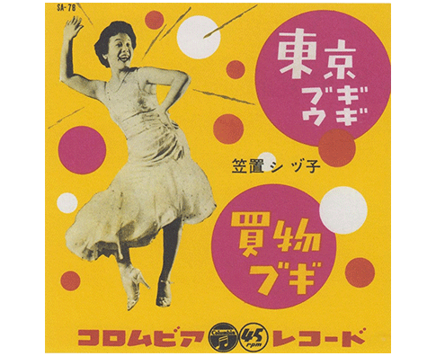 日本の音楽文化史(2)