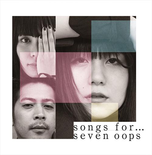 seven oopsジャケ_500.jpg