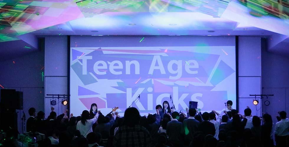 京都発!年々盛り上がりを増す高校生のためのバンドコンテスト『TEENAGE KICKS』とは?