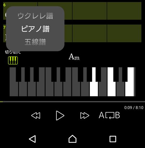 「mysoundプレーヤー」アプリを使ってショーン・レノンに挑戦!(1)
