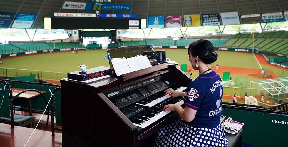 【音楽×野球】オルガンサウンドに魅せられて。プロ野球「最後の球場オルガン」秘話【第四弾】