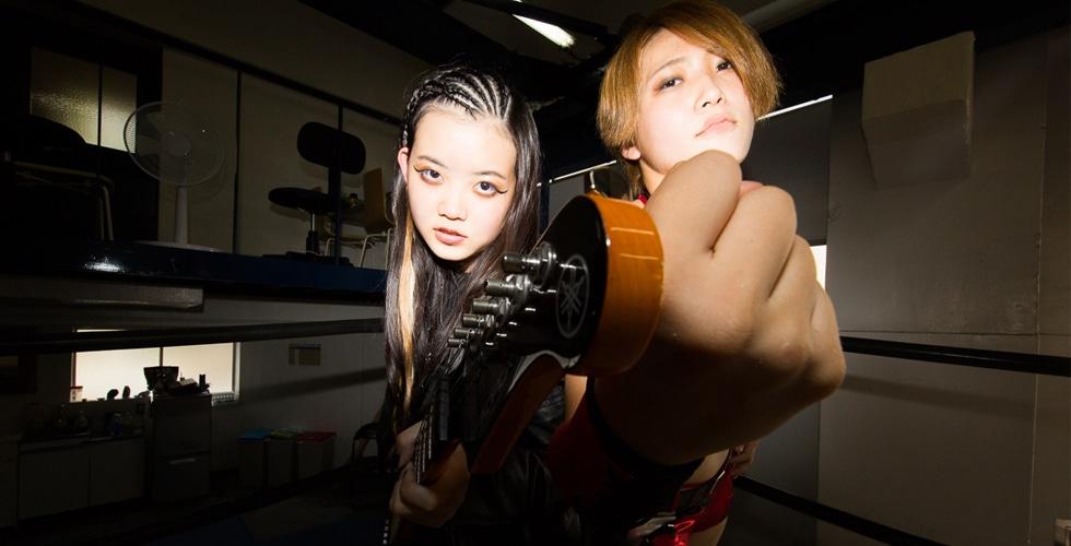 トップを目指す! 10代プロ対談 ~ギタリストHAL-CA (ASTERISM)vs 女子プロレスラー林下詩美~