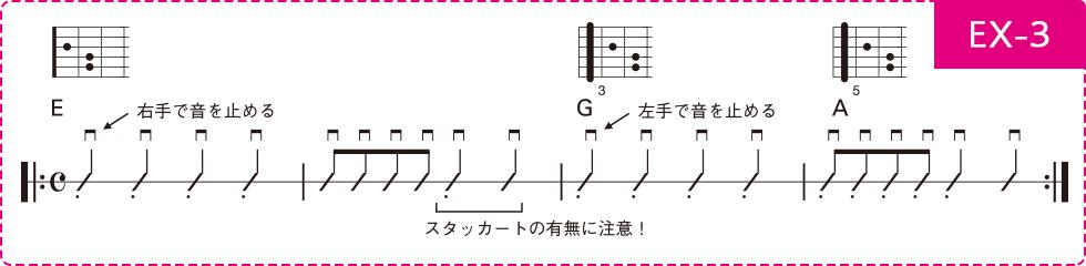 ベーシックテクニック(12)