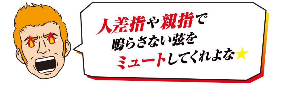パワーコード兄貴(17)
