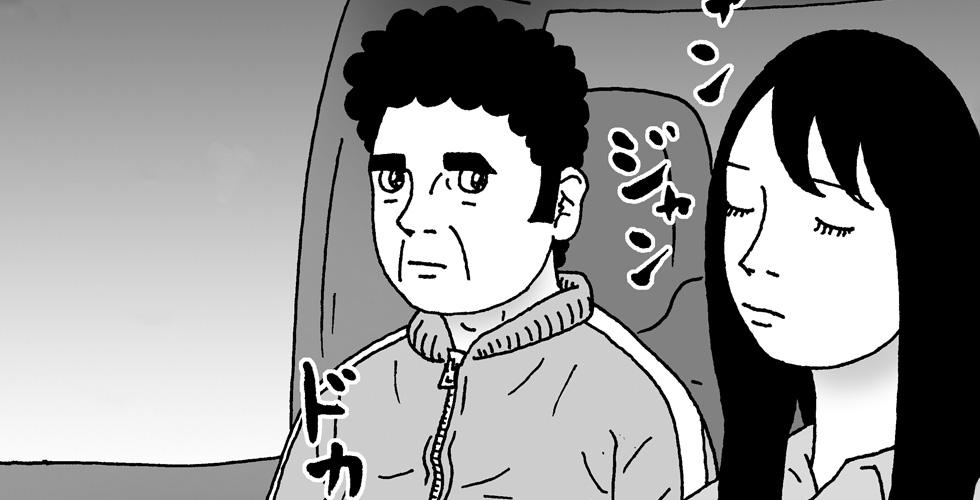 バンドしようぜ<第15話>「The wagon」