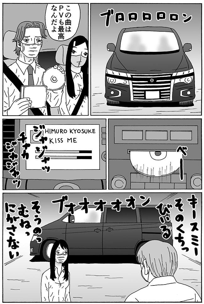 繝上y繝ウ繝医y39-5g_650.jpg