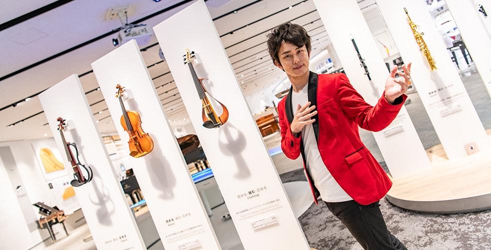 楽器演奏大好き芸人・西村ヒロチョと行く大人の音楽科見学《ヤマハ イノベーションロード後編》