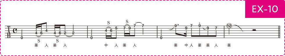 ベーシックテクニック(38)