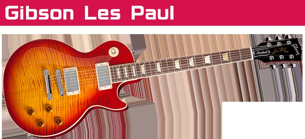 ギター模試(16)