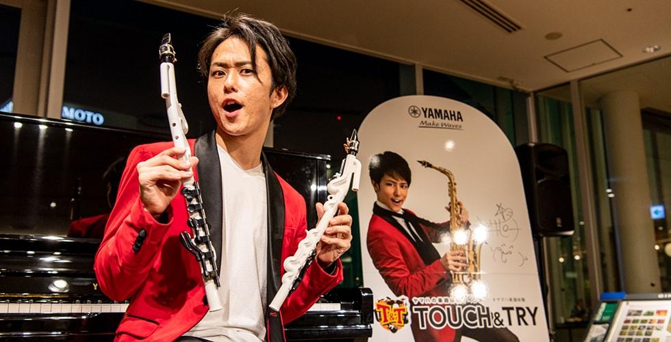 誰でも参加できるヤマハの楽器体験イベント「TOUCH & TRY」を120%楽しむ方法【第6回】西村ヒロチョと行く!TOUCH & TRY @銀座三越 冬の音楽祭